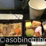 【特集記事】ANA国内線プレミアムクラス機内食  記事の一覧