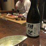 【食と酒 なかむた-特集記事】都会の古民家で上質な和食|福岡市中央区