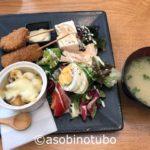 【低糖質・低カロリー・野菜ソムリエ】Agro(アグロと読みます)福岡市博多区