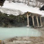 【特集】鶴の湯|秋田県乳頭温泉