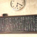 【昭和レトロ居酒屋】福岡市博多区のがったんごっとん