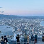 【5月の北海道】3泊4日 函館を中心としたみどころいっぱいの道南の旅